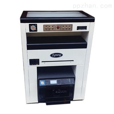 彩色不干胶印刷机适用于产品的商标标签印刷