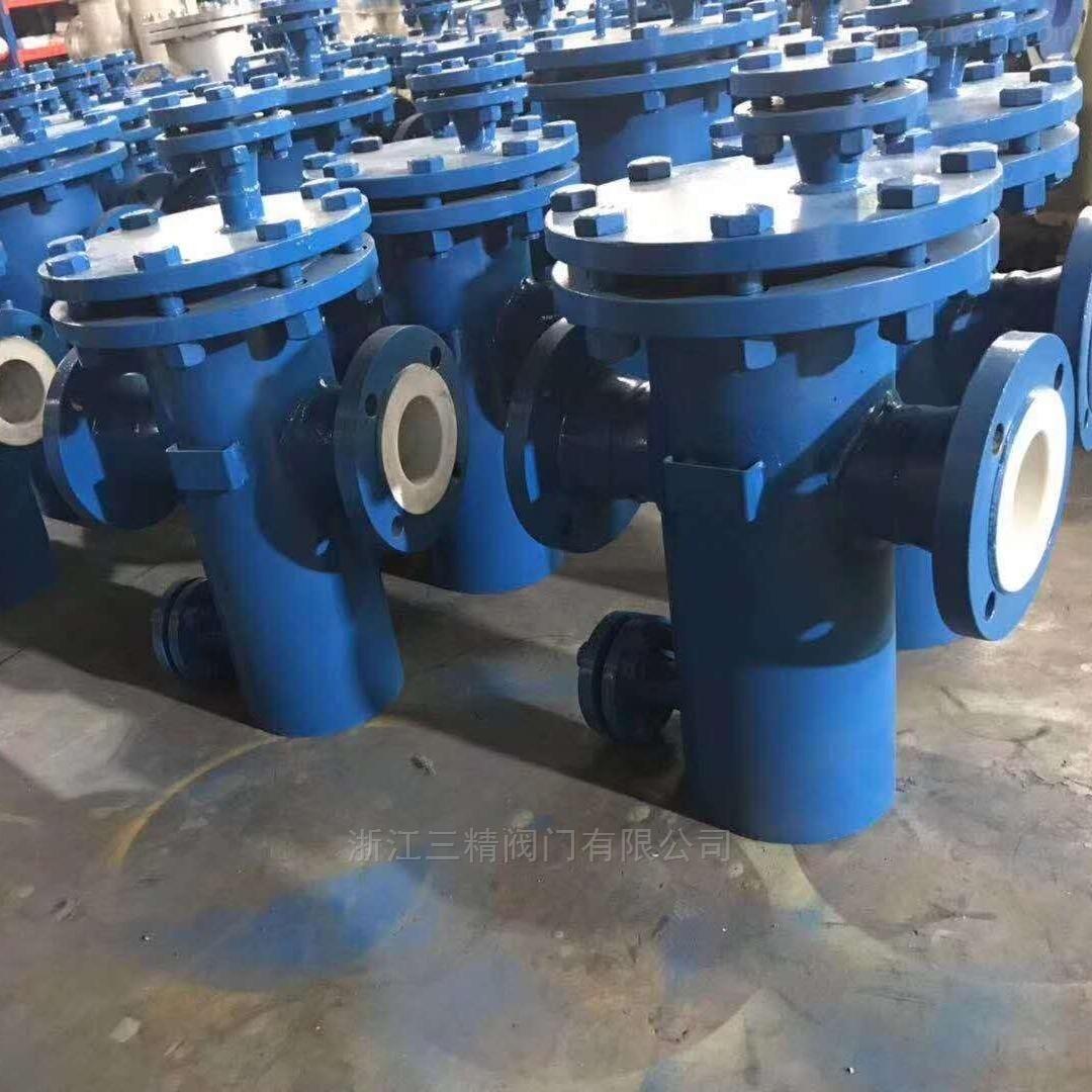 衬氟蓝式过滤器
