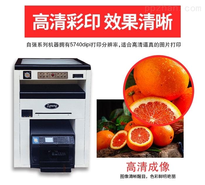 成本低高清晰度的名片印刷机快印店常用