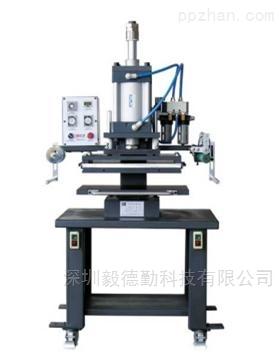 自动卷纸烫金机皮革压花机竹木商标烫印机