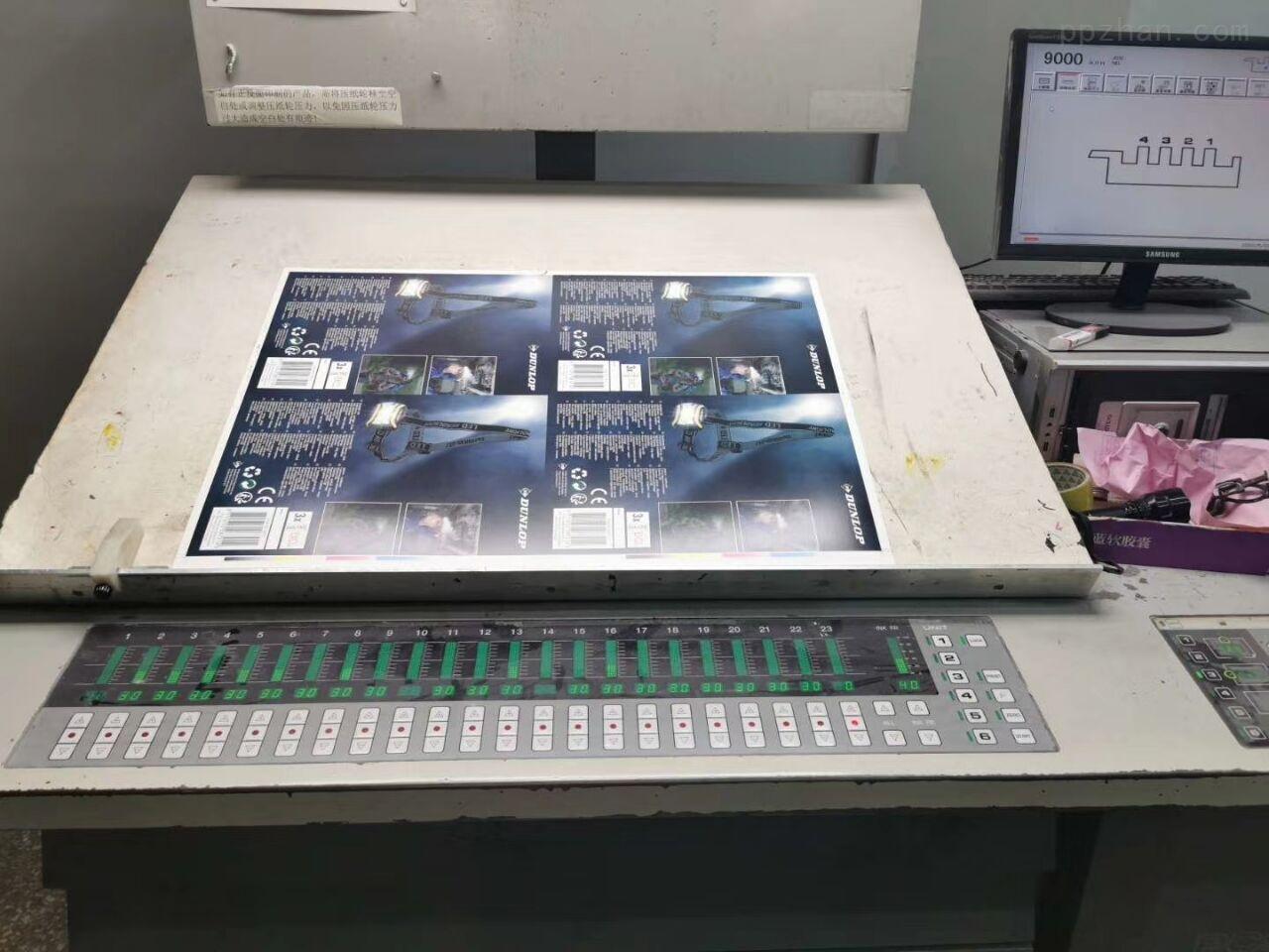 出售良明750-4印刷机