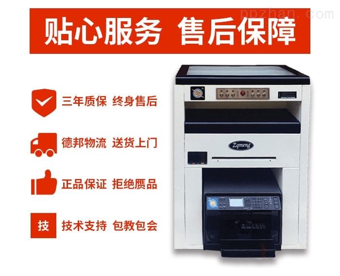 小型画册数码印刷机精度高占地面积小
