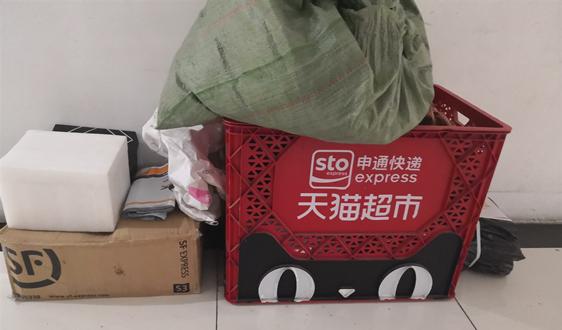 邮政局等十部门召开全国塑料污染治理工作电视电话会议