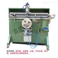 许昌市真实漆桶丝印机塑料桶滚印机厂家直销