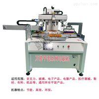 杭州市无纺布料丝印机皮革丝网印刷机直销