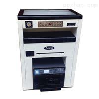 创业回本快的多功能彩印一体机