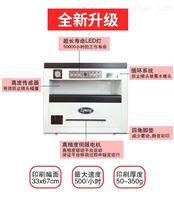 小批量的名片印刷机送自动名片裁切机