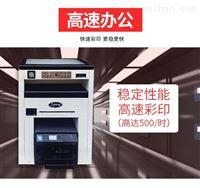 多功能彩印一体机可印各种材质不干胶