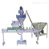 粉剂自动定量包装机+螺杆上料机